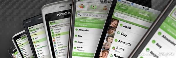 Предварительное собеседование по ICQ в Студии Вебиум